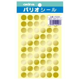 オキナ パリオシール12mm 青 【メール便対象商品】