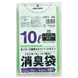ハウスホールドジャパン 消臭袋10L(10枚)
