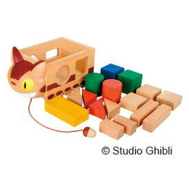 おもちゃ 積み木 知育玩具 木のおもちゃ エンスカイ トトロネコバスつみき