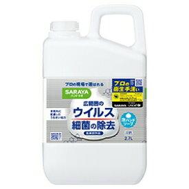 サラヤ ハンドラボ 薬用 泡ハンドソープ 詰め替え 2.7L 殺菌 消毒