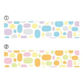 KAMOI マスキングテープ (1)プールブルー【メール便対象商品】【メール便20点まで】