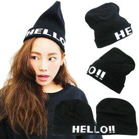 英字プリント ニットキャップ 帽子 HELLO! ニット帽 ワッチキャップ ビーニー メンズ レディース 秋 冬 KNIT CAP 4068