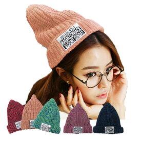 英字ワッペン ニット帽 帽子 とんがり帽子 ニットキャップ ワッチキャップ 刺繍 ビーニー メンズ レディース 秋 冬 KNIT CAP 4069