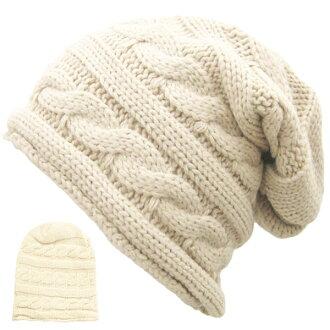 dc6ab23bdcd8fd Island Cap (I ' LAND) knit Cap Hat snowboard snowboarding rope knit simple  yarns / beige / grey grey Beanie men's (men's) women's (women's) winter  KNIT CAP ...