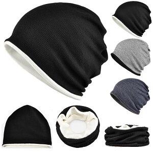 スクリューキャップ リバーシブル ニット帽 帽子 ネックウォーマー ニットキャップ 綿 ワッチキャップ フェイスマスク ヘアバンド 医療用 ビーニー メンズ レディース KNIT CAP 4211