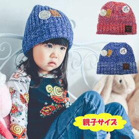 42a90bf5e0db8 子ども用 厚手 ニット帽 キッズ 帽子 ミックスカラー ニットキャップ 親子帽子 秋 冬 CAP