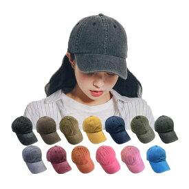 デニムキャップ 帽子 ベースボールキャップ アジャスター付 野球帽 メンズ レディース CAP 5008