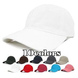 帽子 キャップ 野球帽 ベースボールキャップ 無地 シンプル コットンキャップ メンズ レディース アウトドア CAP 520