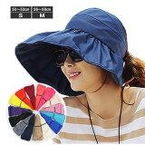 つば広ハットサンバイザー折りたたみ帽子SMレディースハットキッズハットUVハット撥水加工UVカット紫外線カット日よけ帽子婦人帽子ども帽子SUNVISORHAT5503