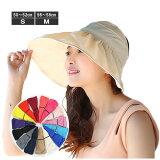 つば広サンバイザー折りたたみ帽子SMレディースハットキッズハットUVハットハット撥水加工UVカット紫外線カット日よけ帽子婦人帽子ども帽子SUNVISORHAT5503