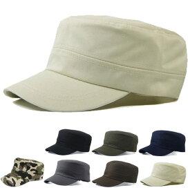 ワークキャップ 帽子 コットン 無地 キャップ 綿 迷彩 ミリタリー風 軍帽子メンズ レディース CAP 6113