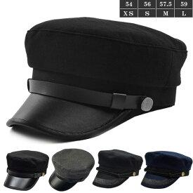 ワークキャップ 学生帽 帽子 無地 制帽 マリンキャップ 合皮 レース飾 レザーつば キャスケット キャップ メンズ レディース キッズ 子供用 CAP 6130