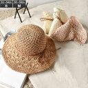 麦わら帽子 ボーラーハット 帽子 ストローハット レディースハット キッズハット 紐リボン UVカット 日除け 婦人帽 子…