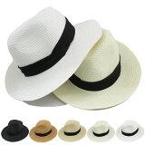 つば広中折れストローハット麦わら帽子リボン付帽子中折れハットツバ広UVカット日よけメンズレディース春夏STRAWHAT6516