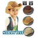ストローハット 2サイズ(S M) 麦わら帽子 キッズハット 帽子 テンガロンハット ウエスタン風 中折れハット 大人 子供 …