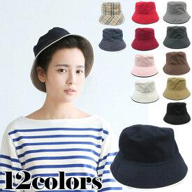 リバーシブル 無地 バケットハット 帽子 コットン シンプル バケット帽 サファリハット メンズ レディース CAP 1519