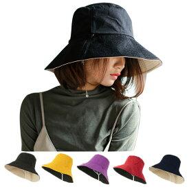 リバーシブル つば広 バケットハット 帽子 無地 バケット帽 コットン ツバ広 ハット サファリハット メンズ レディース HAT 1523
