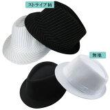 帽子ハット中折れハットリボン無地ハット中折れ黒ブラック白ホワイトメンズレディースシンプル衣装撮影HAT350