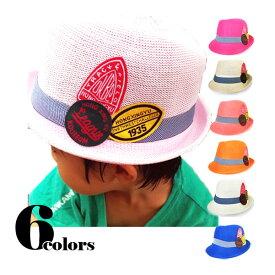 帽子 キッズ ハット 春 夏カラー 中折れハット 中折れ リボン 中折れ帽 ワッペン HAT 361