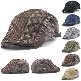 デニム風 ハンチング コットン 帽子 菱柄刺しゅう キャップ 綿 ハンチング帽 ステッチ加工 キャスケット メンズ(男性用) レディース(女性用) HUNTING CAP 7103