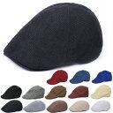 亜麻風 キャスケット ハンチング 帽子 無地 キャップ ハンチング帽 メッシュ サマーキャップ キャスケット帽 麦わら帽子 メンズ レディース 春 夏 HUNTING CAP 7109