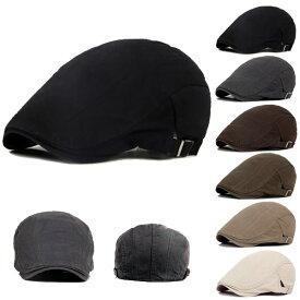 コットン ハンチング 帽子 シンプル ハンチングキャップ 無地 綿 ハンチング帽 キャスケット メンズ(男性用) レディース(女性用) HUNTING CAP 7129