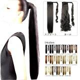 ポニーテールマジックテープウィッグポイントウィッグロングストレートカールポニー金髪メッシュマジックポニーテールエクステウイッグ付け毛つけ毛WIGPOINT001