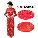 チャイナドレス 長袖パーティードレス チャイナ ドレス チャイナ服 コスプレ 衣装 セクシー China Dress 1021