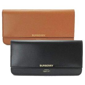 バーバリー 長財布 レディース 8011512 A1189/8011516 A4186 二つ折り 財布 ホースフェリー エンボス レザー コンチネンタルウォレット HALEY BURBERRY DIVIDED