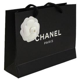 【シャネル製品と一緒にご購入で後程送料無料に修正致します】シャネル 正規店 ペーパーバッグ/紙袋/ショッパー 22×16.5×6.5cm(アクセサリー/小物類向け)【付属品】【紙袋】
