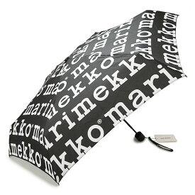 マリメッコ 傘 MARIMEKKO 折りたたみ傘 アンブレラ MARILOGO/マリロゴ ポリエステル ブラック×ホワイト 041399 910/BLACK×WHITE