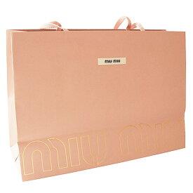 ミュウミュウ 紙袋 MIUMIU 正規店 35×25×14cm ペーパーバッグ ショッパー(バッグ向け)【ブランド付属品】【紙袋】