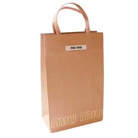 ミュウミュウ 紙袋 MIUMIU 正規店 16×25×8cm ペーパーバッグ ショッパー(財布・小物向け)【ブランド付属品】【紙袋】