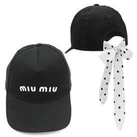 ミュウミュウ キャップ レディース 5HC256 2DOQ F0967 ベースボールキャップ 帽子 リボン ロゴ コットン ブラック 黒 MIU MIU