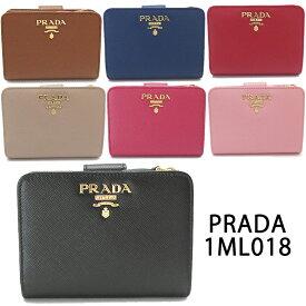 プラダ 折財布 レディース 1ML018 QWA 二つ折り財布 レザー PRADA SAFFIANO METAL