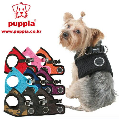 【即日発送可】犬用ハーネス/空気穴入りのメッシュ素材のソフトベストハーネス B/ハーネス/胴輪/ペット用品/PUPPIA(パピア)/PAHA-AH305/