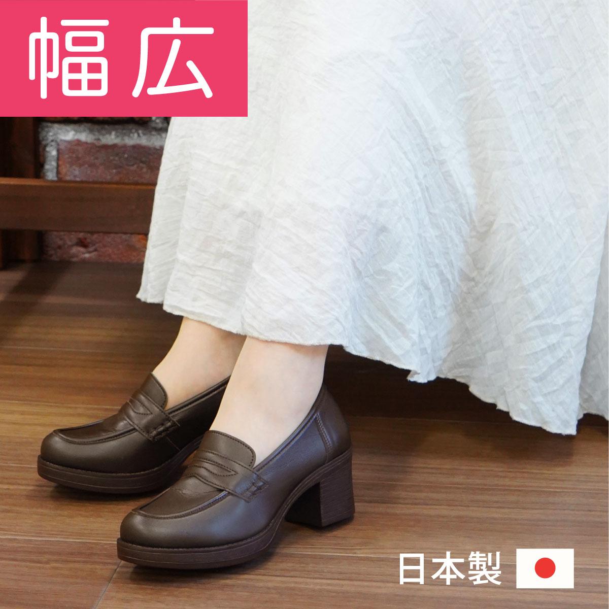 【幅広特注】厚底コインローファー【6.2cmヒール】学生さんだけでなくトラッドスタイルにも靴ずれしないソフト素材★A3307Wベルオリジナル【CSF】