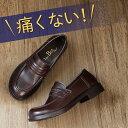 コインローファー メンズ 通勤 学生靴 紳士靴 靴ずれから解放 やわらかさ自慢 職人技 A6408