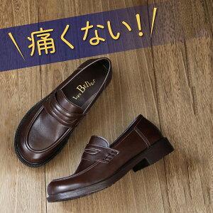 コインローファー メンズ 通勤 学生靴 紳士靴 日本製 靴ずれから解放 やわらかさ自慢 職人技 A6408 ※クーポン対象外