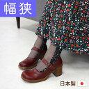 【幅狭特注】おでこ丸トゥストラップやさしい靴工房 Belle and Sofa オリジナル★A0594Y