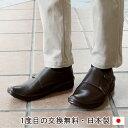 【最大60%OFFクーポン対象】メンズモンクストラップシューズ 通勤 ビジネス 紳士靴 コンフォートシューズ 痛くない 踵…