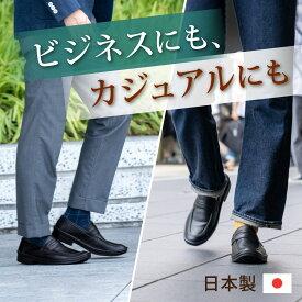メンズ コインローファー ロングノーズ ビジネス フォーマル コンフォート 旅行 学生靴 紳士靴 日本製 アイザック ISAAC ※クーポン対象外