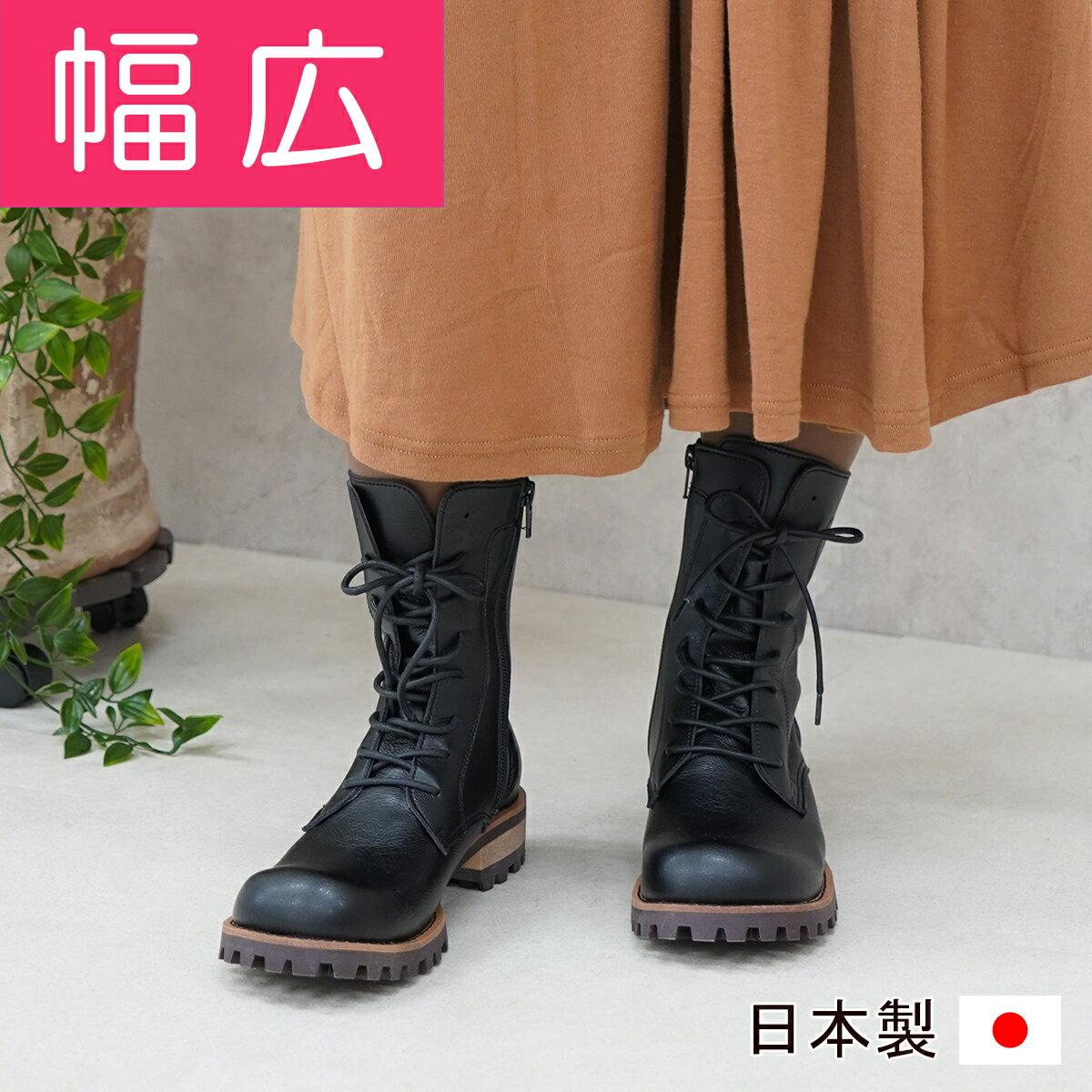 【幅広特注】編み上げショートブーツ【おでこタイプ】★B2330 ベルオリジナル冷えとり 外反母趾、幅広甲高の方に最適!ゆったりオーダーメイド靴がたった700円プラスするだけで