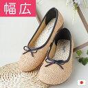 【幅広特注】 バレエシューズ むぎわら風 麦わら ストロー パナマ ジュート パンプス レディース 婦人靴 日本製 A6640…
