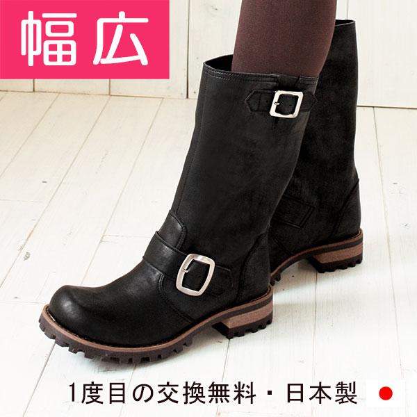 【幅広特注】 ショートエンジニアブーツ【おでこタイプ】★B2847 ベルオリジナル外反母趾、幅広甲高の方に最適!ゆったりオーダーメイド靴がたった700円プラスで