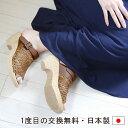 メッシュ厚底ヒールサンダル足の形に合わせてフィットしてくれるメッシュ素材!ベルトを前後できる2wayタイプ★S0560 ベルオリジナル【TCSF】