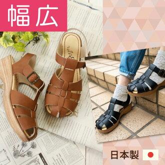 朝天然的涼鞋鞋客氣的製鞋工人構架Belle and Sofa原始物★A0057外翻拇指,寬度甲高的方向最合適!在定做鞋舒適地站立的700日圆Plus