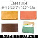 Belle case c004 1