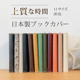 进入有6尺寸书签的书皮双针脚袖珍本文集母子笔记本十二开A5大小小型丛书大小硬书面日本制造名,名前进入ABOOK
