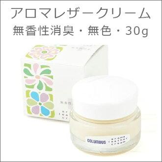 是容易在芳香皮革奶油(30g)無香性除异味、透明使用的♪霉決定性劑配合,并且也對保管前面的保養而言正好! 哥倫布★COLCR